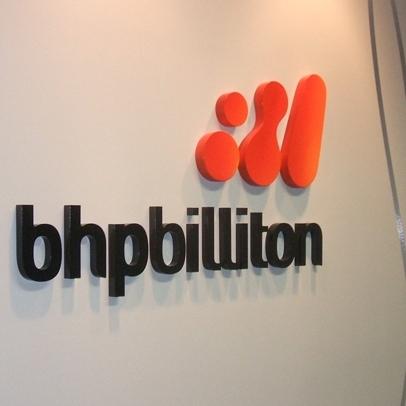 bhp billiton bursary programme in south africa