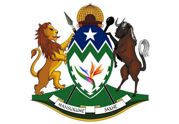 KZN Provincial Govt Bursary Programme