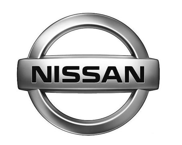 Nissan South Africa Careers Jobs Vacancies Learnerships