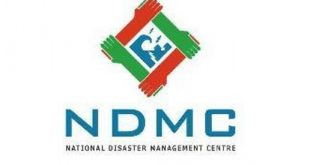 national disaster management center bursaries scholarships careers jobs vacancies