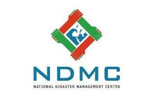 national disaster management center bursaries scholarships careers jobs vacancies